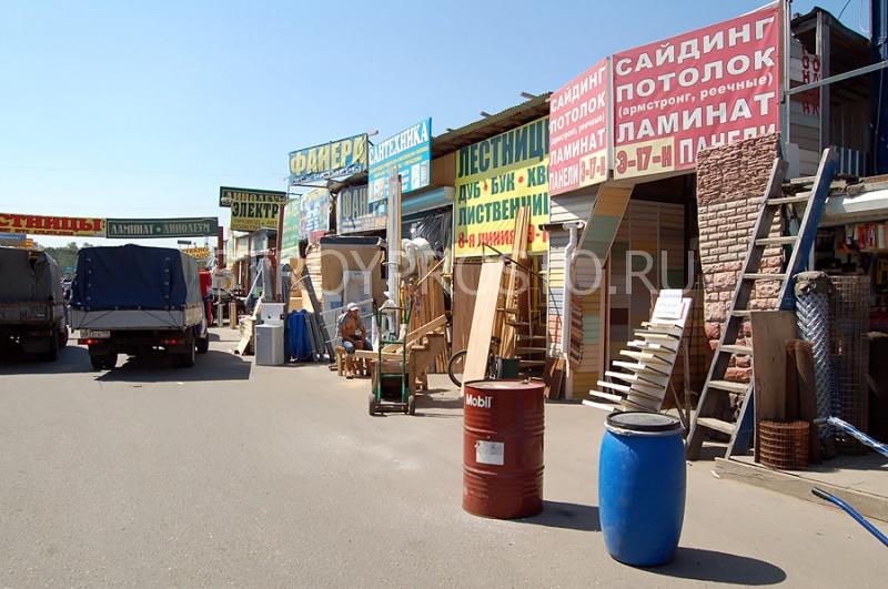 """Строительный рынок """"Синдика О"""""""