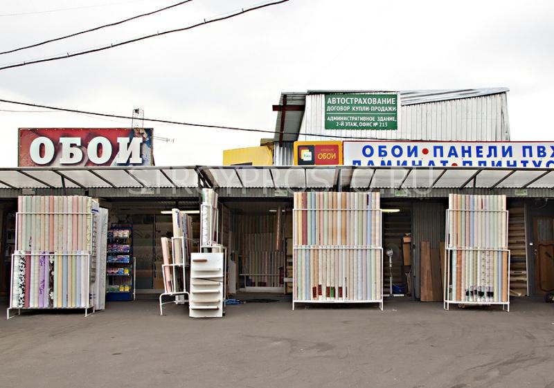 """рынок """"Каширский"""